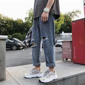 男生褲子ins原宿風潮流牛仔褲韓版寬鬆直筒乞丐褲夏季破洞九分褲 陽光好物