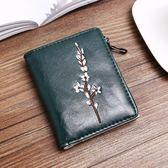 短夾零錢包女士短款新款學生小清新摺疊可愛多功能韓版個性皮夾