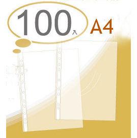 DATABANK A4 11孔100入資料袋 (TI11-03100)