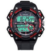 手錶男 雙顯男錶潮流電子戶外運動防水學生手錶《印象精品》p193
