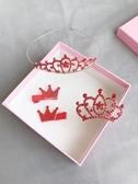 女童皇冠髪箍禮盒套裝王冠水鑽髪簪髪飾