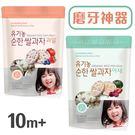 韓國 Bebefood 寶寶福德 糙米餅...