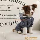 狗狗雨衣韓式圓點夏季外出四腳防水防塵衣服小狗寵物雨衣【小獅子】