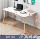 桌子簡約電腦台式桌家用學生寫字桌學習臥室辦公桌租房簡易小書桌 NMS小艾新品
