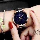 女士手錶防水時尚2018新款潮流學生韓版簡約休閒大氣女錶