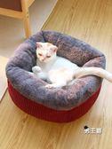 貓睡袋四季通用貓墊子深度睡眠貓咪窩網紅狗窩用品冬季保暖XW(一件免運)