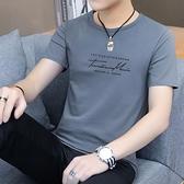 男士短袖 新款夏季修身ins印花男士短袖T恤半袖男裝潮流韓版男款上衣服