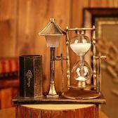 創意復古沙漏筆筒 學生禮品創意禮物桌面書房裝飾變色小夜燈擺件 my975 【雅居屋】