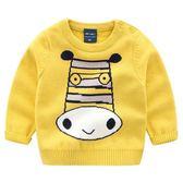雙十二狂歡購 兒童毛衣 男童套頭毛線衣春秋打底衫