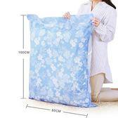 限定款收纳袋收納博士真空壓縮袋收納袋被子特大號送電泵棉被衣物抽氣袋6個裝