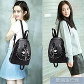 雙肩包女士新款韓版百搭潮流軟皮小背包時尚旅行大容量書包包 【母親節優惠】