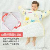 嬰兒睡袋春秋薄棉加厚純棉新生兒童睡袋防踢被神器寶寶睡袋秋冬季 全館免運