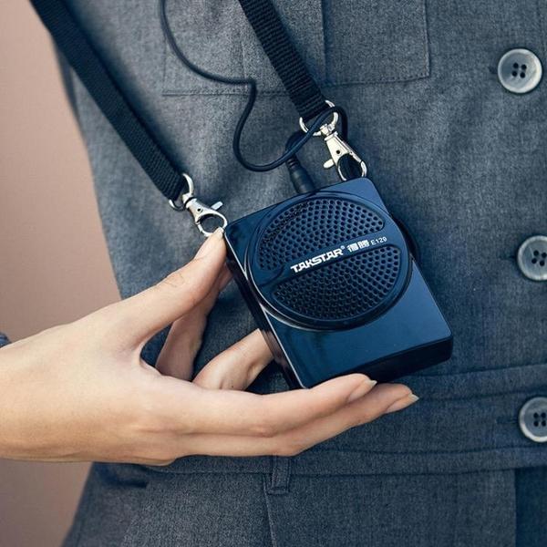 擴音器 得勝E129小蜜蜂擴音器教師專用上課迷你音箱小喇叭喊話器帶耳麥