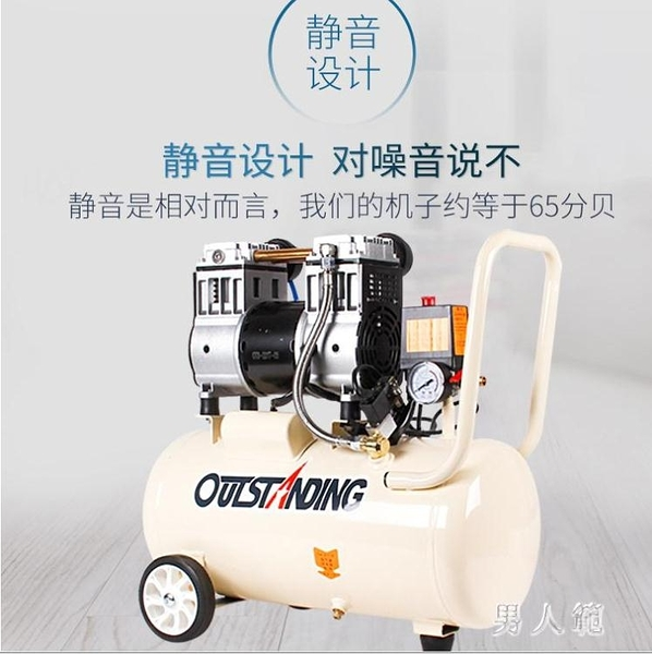 靜音氣泵空壓機小型高壓空氣壓縮機木工噴漆220V牙科打氣泵 PA15728『男人範』