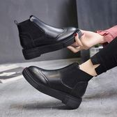 馬丁靴秋冬季厚底復古切爾西靴子英倫風短靴瘦瘦靴女 歌莉婭
