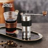 手搖咖啡豆研磨機 手磨咖啡機 手動磨豆機 家用咖啡器 一人用【白嶼家居】