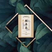 【現折100】紅玉紅茶 微米茶 (玉米纖維茶包/台灣茶) 【新寶順】