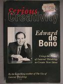 【書寶二手書T7/原文書_GHK】Serious Creativity_Edward de Bono