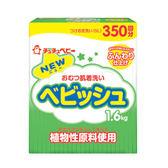 chuchu 啾啾 植物性嬰兒洗衣粉-1.6kg