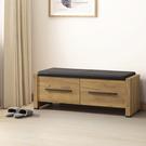 兩色可選/愛履適雙抽收納玄關椅/DIY自行組合產品