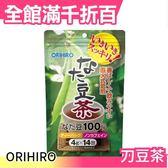 【小福部屋】日本 ORIHIRO 刀豆茶 4g×14袋入 日本超人氣 美食 飲品【新品上架】