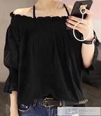 夏季新款歐貨女裝時尚韓版一字領露肩雪紡衫洋氣上衣潮  韓慕精品