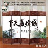 現代簡約實木折疊可移動屏風隔斷折屏中式客廳辦公室臥室玄關折屏TA6684【極致男人】