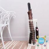 小清新雨傘架 簡約創意加固雨傘收納架 室內外雨傘掛放xw