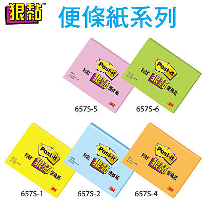 【奇奇文具】3M 657S 利貼狠黏貼便條紙/可再貼便條紙 (3x4)