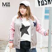 Miss38-(現貨)【A07753】校園風 M字灰拼粉 棒球羅紋領 斜肩袖 防風 大尺碼外套-中大尺碼女裝