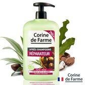 法國黎之芙 修乳木果油受損修護潤髮乳750ML