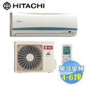 日立 HITACHI CSPF 旗艦型一對一單冷變頻分離式冷氣 RAS-36QK / RAC-36QK