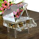 音樂盒水晶鋼琴音樂盒刻字八音盒·樂享生活館