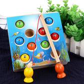 積木兒童釣魚玩具 1-2-3-6周歲益智男孩一歲半寶寶木制磁性嬰幼兒女孩 全館八折柜惠