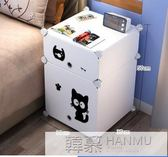 收納櫃 簡易床頭櫃簡約現代塑料組裝多功能小櫃子儲物櫃歐式床頭收納櫃子   YTL