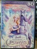 挖寶二手片-B54-正版DVD-動畫【芭比與魔幻飛馬之旅】-國英語發音(直購價)海報是影印