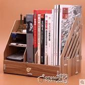 桌上收納盒桌上置物架子雜物儲物盒文具收納盒文件架書立igo時光之旅