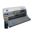 【加碼送原廠色帶一支】EPSON LQ-635C 點陣印表機