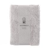 HOLA 極超細纖維素色抗菌方巾-粉灰37x37cm