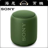 【海恩數位】日本 SONY SRS-XB10 藍芽喇叭 IPX5防水 串聯左右聲道 享受環繞立體音場 (綠色)