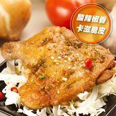 【吃浪食品】泰式椒麻雞 6包組