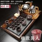 220V 整套茶具套裝家用簡約茶臺實木茶盤全自動喝茶紫砂功夫茶道茶海 LJ6982【極致男人】