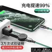 磁吸充電線 磁吸數據線三合一磁鐵磁性強磁力充電線器5a超級快充手機蘋果安卓type-c沖