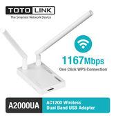 [哈GAME族]免運費 可刷卡 TOTOLINK A2000UA 超世代無線網卡 11AC 1200Mbps/雙頻飆網 USB3.0