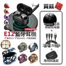 迷彩款 魔宴Sabbat E12 支援無線充電 真無線藍芽耳機 正品 藍芽5.0 藍牙耳機