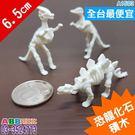 A1503☆恐龍化石積木#小#玩具#DI...
