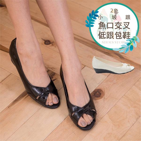 [Here Shoes]2色 魚口交叉設計 亮皮革質感 楔型小坡跟包鞋 氣質好搭 OL必備 ◆MIT台灣製─AD957