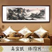 壁畫 山水畫風水靠山中式客廳裝飾畫辦公室掛畫沙發背景牆旭日東升國畫 酷斯特數位3c igo