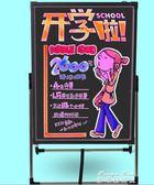 七彩LED電子熒光板發光廣告牌 手寫發光電子黑板展示板50 70宣傳   麥琪精品屋