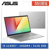 【送鋁合金支架4好禮】ASUS S513EQ-0262S1135G7 (15.6FHD/i5-1135G7/16G/512GB SSD/MX350 2G)閃電銀
